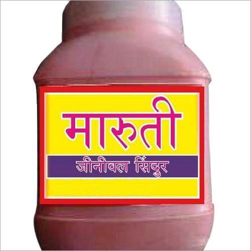 1 Kg Red Sindoor Powder