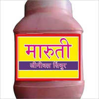 1 Kg Red Sindoor Powder