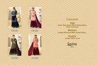 LAVINA BRAND STYLISH PLAZZO SALWAR SUITS