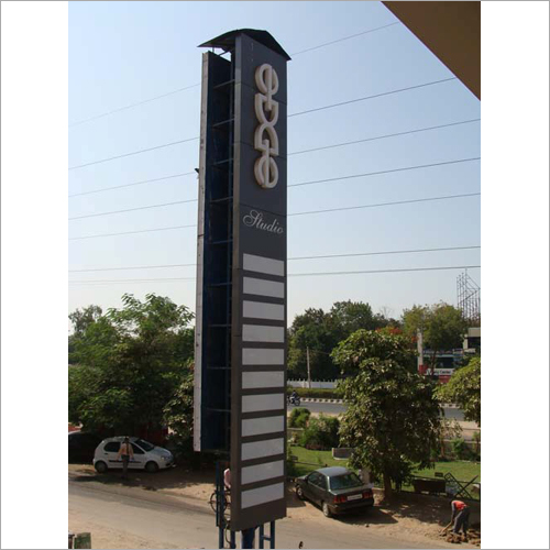 Marketing Branding Tower
