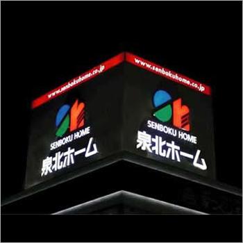 Electric LED Signage