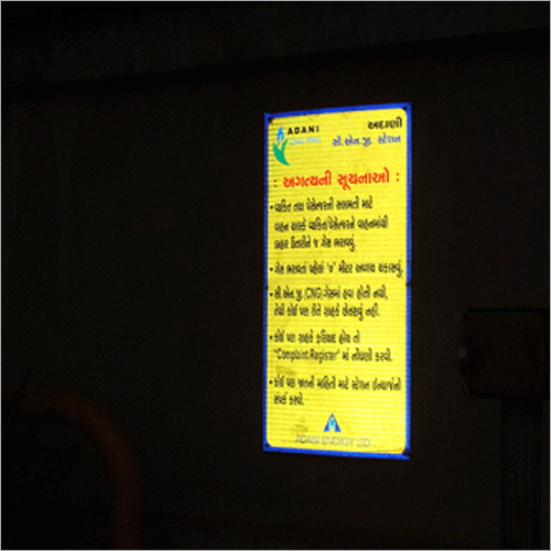 Radium Signage