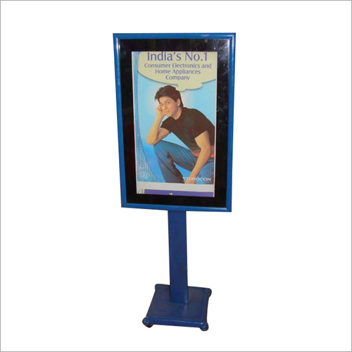 Promotional Light Box