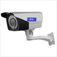 5.0 MP Long Range Outdoor Camera