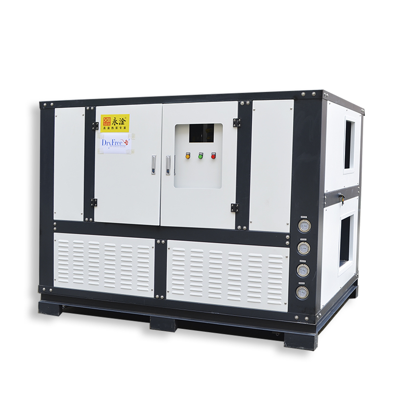 Higher Dehumidify Seafood Drying Machine