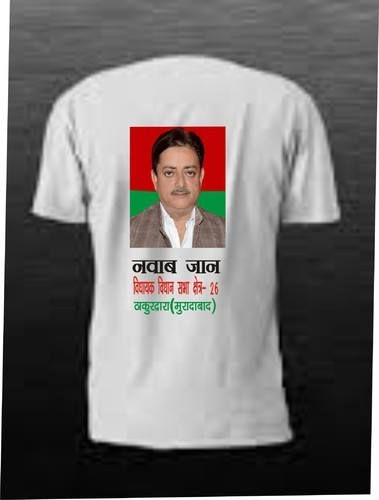 Promotional Election Campaign T-Shirt