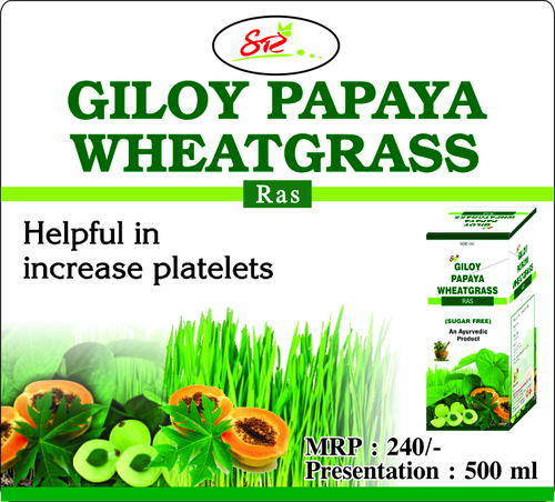 Giloy Papaya wheatgrass