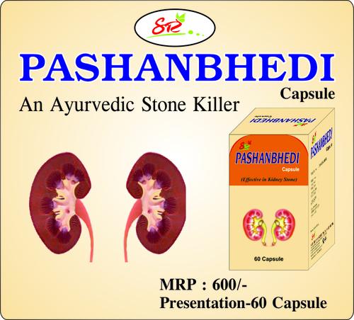 Ayurvedic Stone Killer