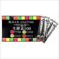 Raw Enzyme 100- SPA Treatment