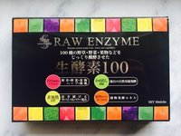 Raw Enzyme 100- SPA Treatment