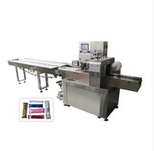 Sgzb Pillow Packaging Machine