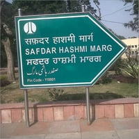 Stainless Steel Street Sign Board