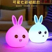 Creative LED Silicone Bunny Night Light