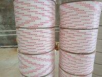 Printed Strap Roll