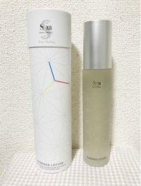 Essencce Lotion G, 120ml- SPA Treatment