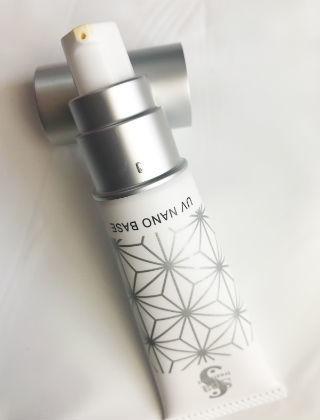 UV Nano Base G, 30g- SPA Treatment
