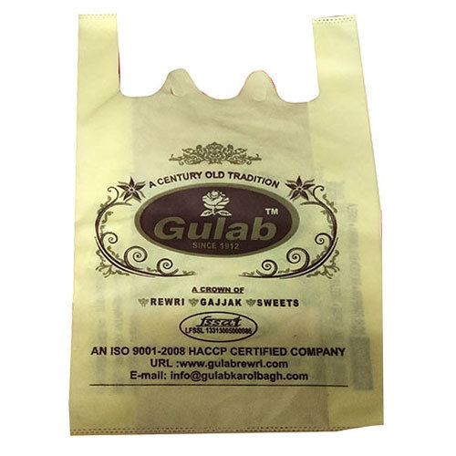 Non Woven U Cut Bags