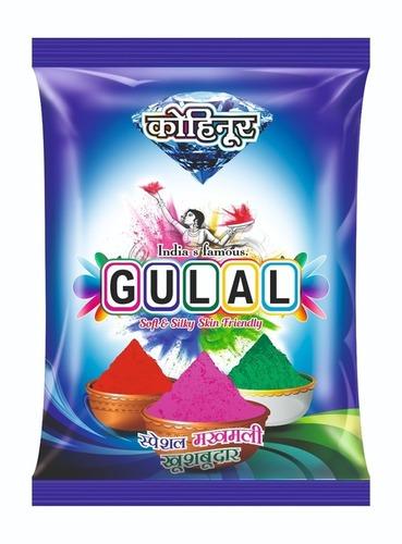 Other Holi Gulal