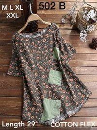 NEW Western top