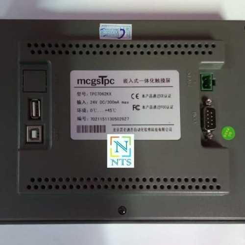 New MCGS TPC7062TX HMI Display
