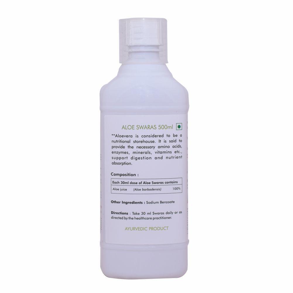 Aloe Vera Ultra Juice