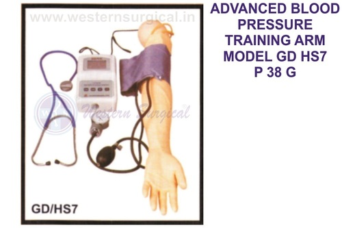 ADVANCED BLOOD PRESSURE TRAINING ARM MODEL GD HS7