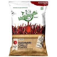 1 kg Kashmiri Chilli Powder