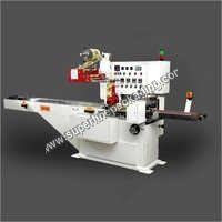 Fully Automatic Cupcake Packing Machine