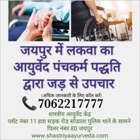 Paralysis treatment jaipur