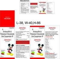 AMOXYCILIN 200 MG +CLAVULANIC 28.5 MG