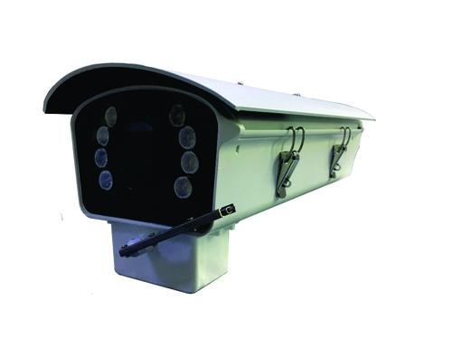 PTZ CCTV Camera- ICL-LPW02SM