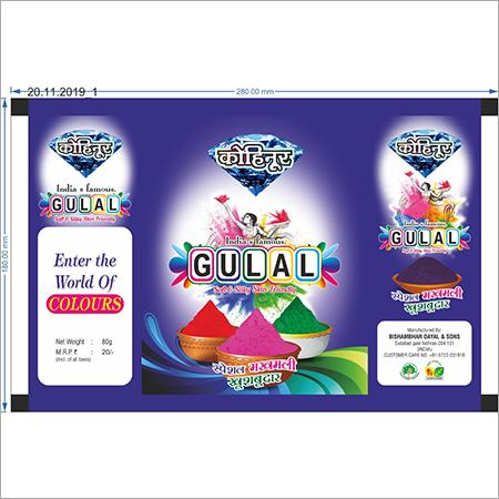 Gulal