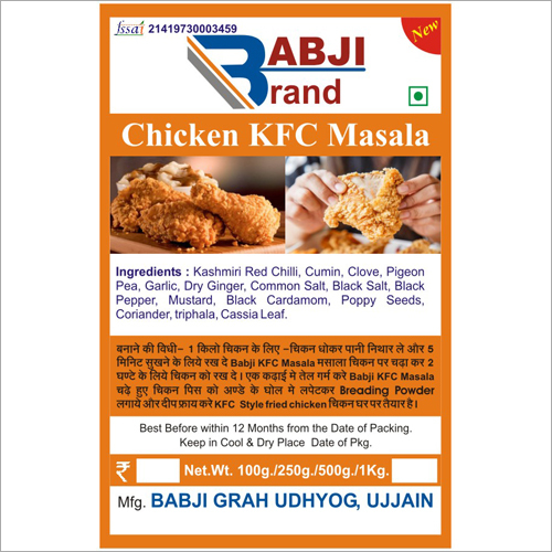 Chicken KFC Masala