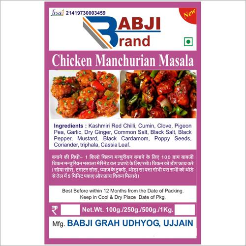 Chicken Manchurian Masala