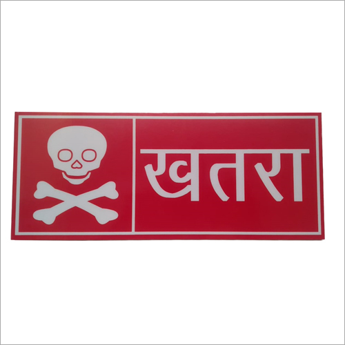 Printed Safety Signage