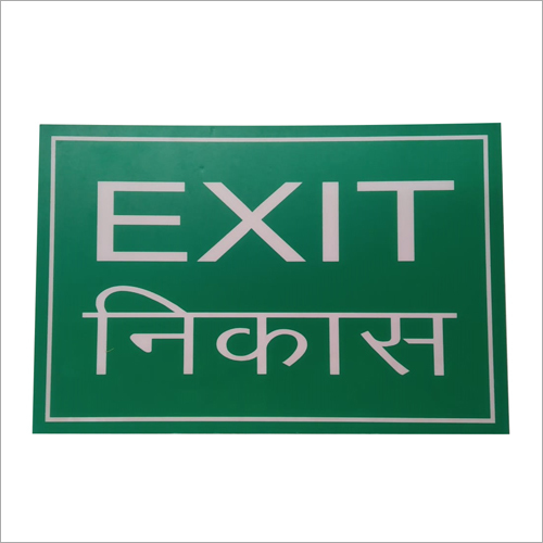 Green Emergency Exit Signage