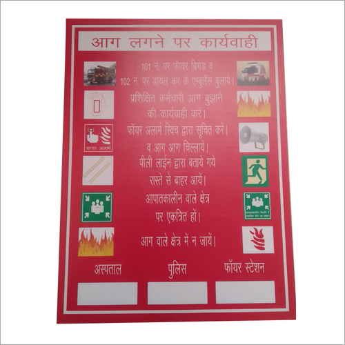 Fire Instruction Signage Board Designing Service
