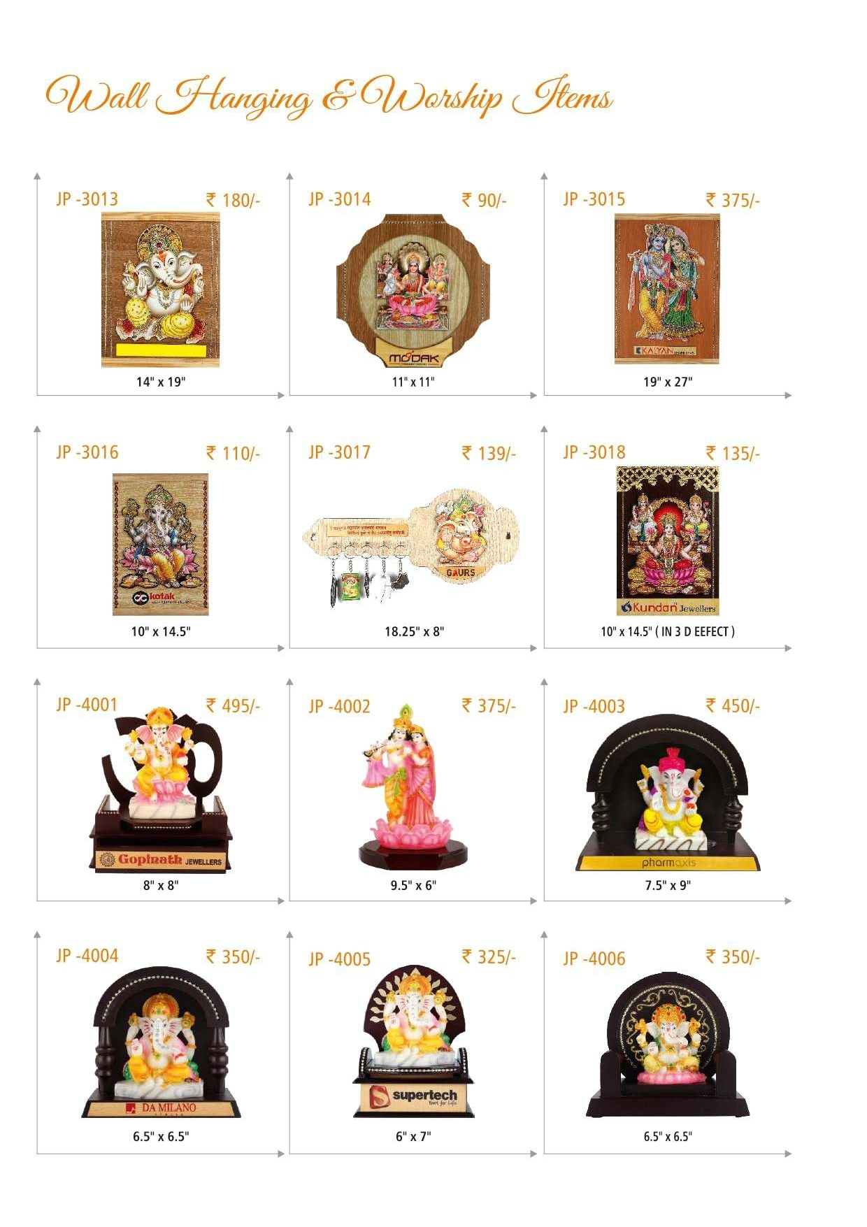 Wooden Gifts Supplier