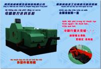 nut former - 24B6S   ( Taiwan Song Wei )