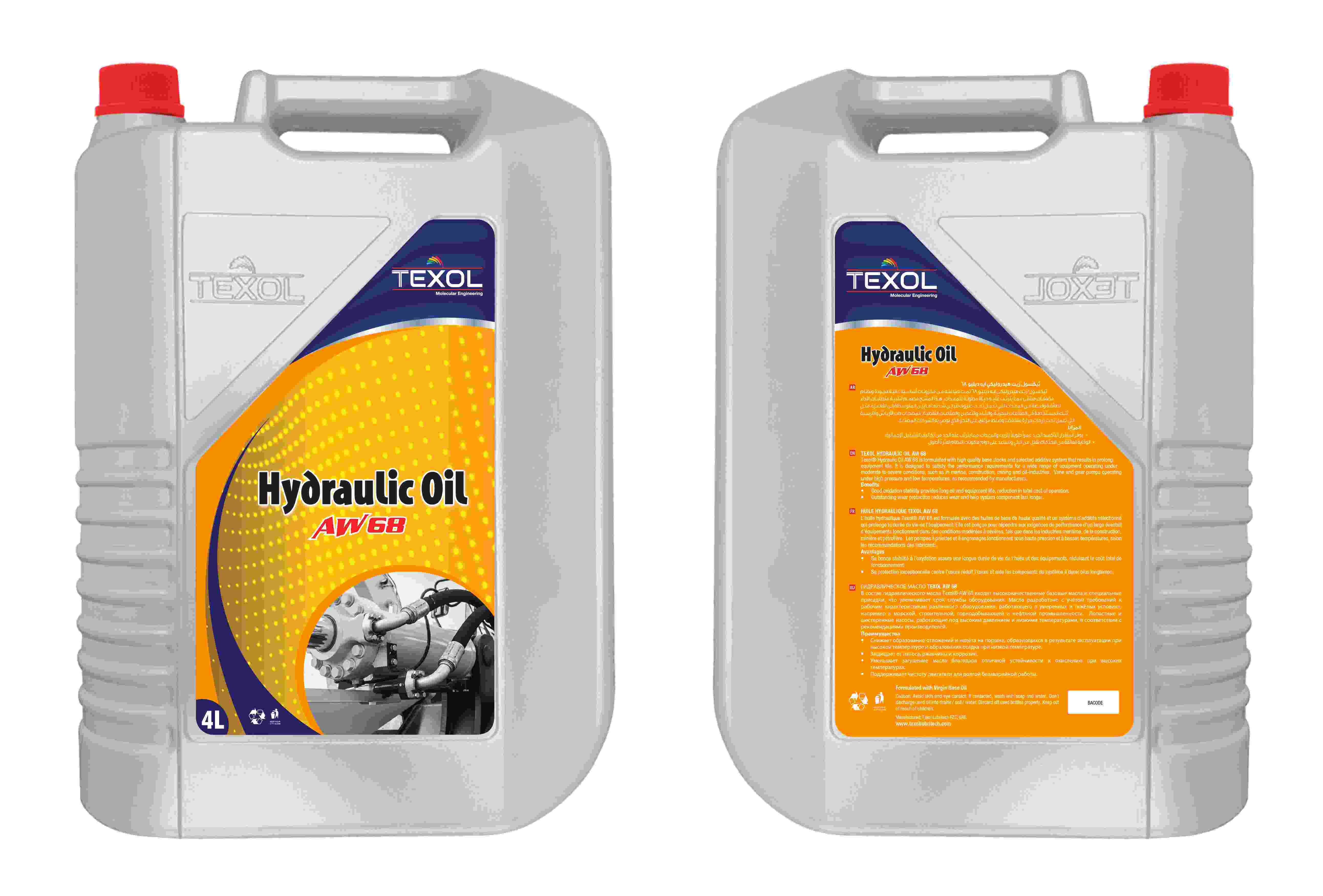Hydraulic Oil AW 68