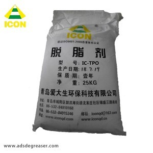 Alkaline degreasing powder for metal suface oil removing by dip cleaning