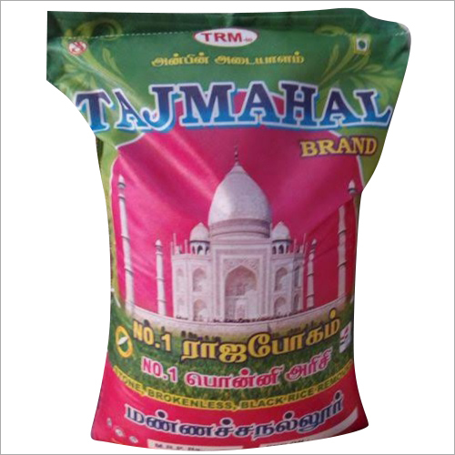 India ADT 43 Rice