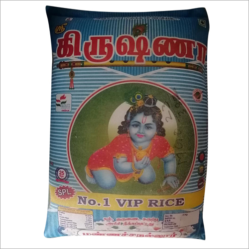 Indian Aromatic Rice