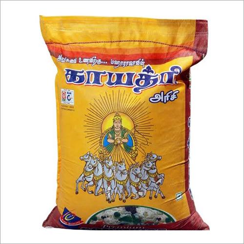 Steam BPT Rice
