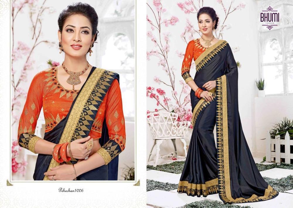 Designer Art Silk Saree