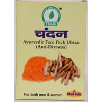Ayurvedic Chandan Face Pack