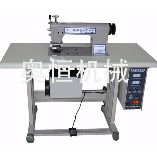ULTRASONIC LACE MACHINE 60S1