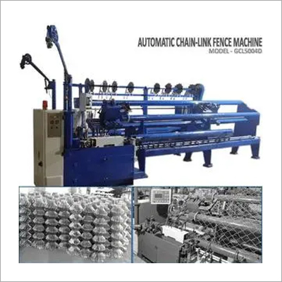 Chain Link Weaving Machine