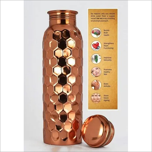 Diamond Cut Copper Bottle