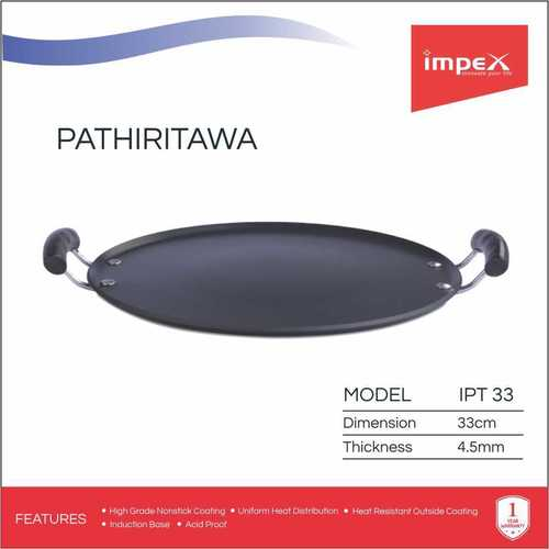 Home and Kitchen Cookware